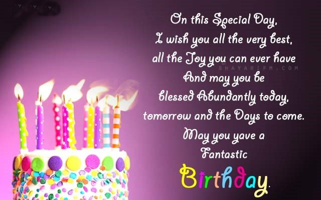 Best Birthday Wishes SMS