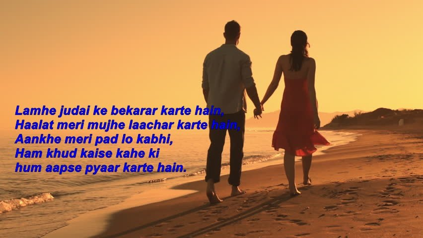 Quotes and her 2021 love hindi in dating best for ▷ 195