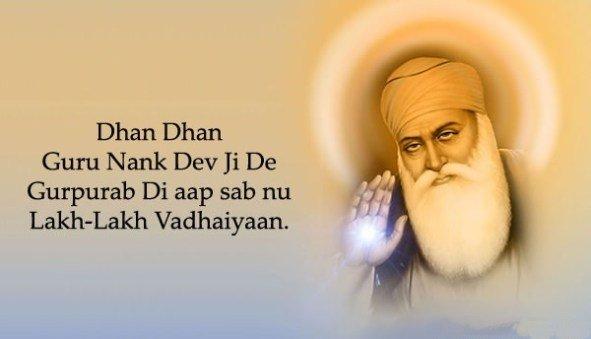 Dhan Shri Guru Gobind Singh Ji Gurpurab Greeting Image