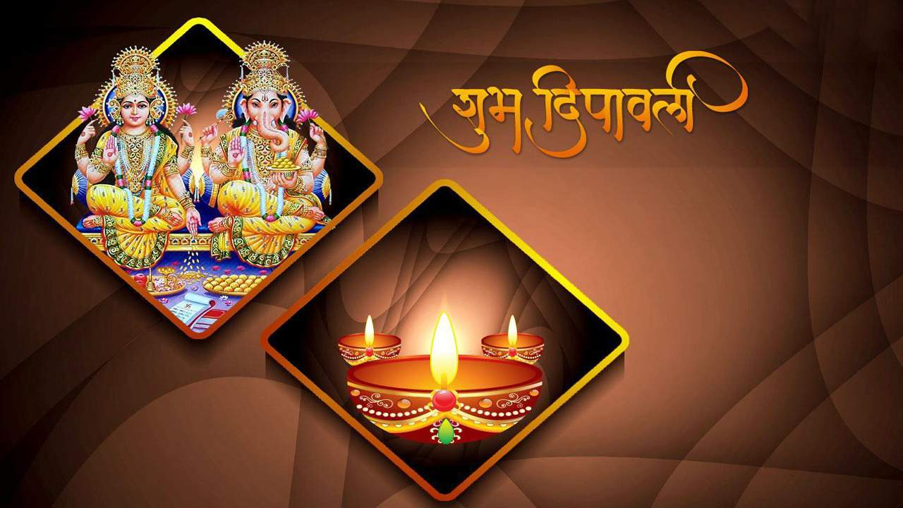 Diwali Shubh Labh Images In Hindi