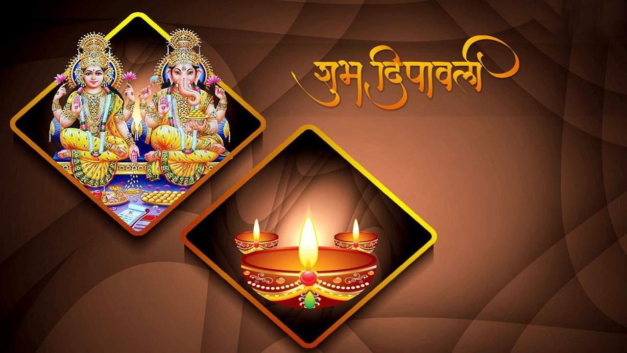 Diwali Shubh Labh Images In Hindi