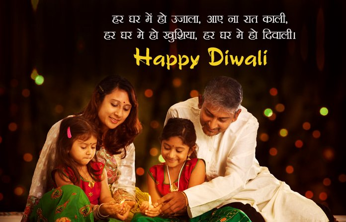 Diwali Wallpapers for Whatsapp
