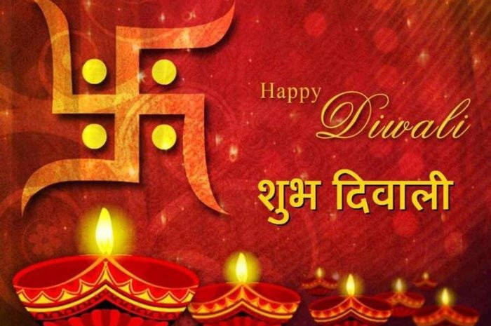 Download Free Diwali Status