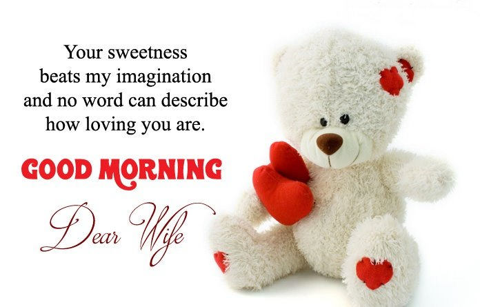 Good Morning Wishes For Wife & Husband