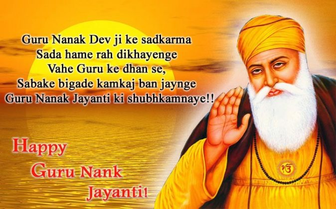 Gurpurab Festival Pictures Quotes