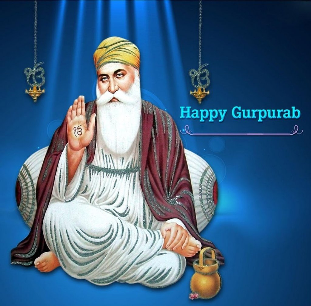 Gurpurab Greetings Card