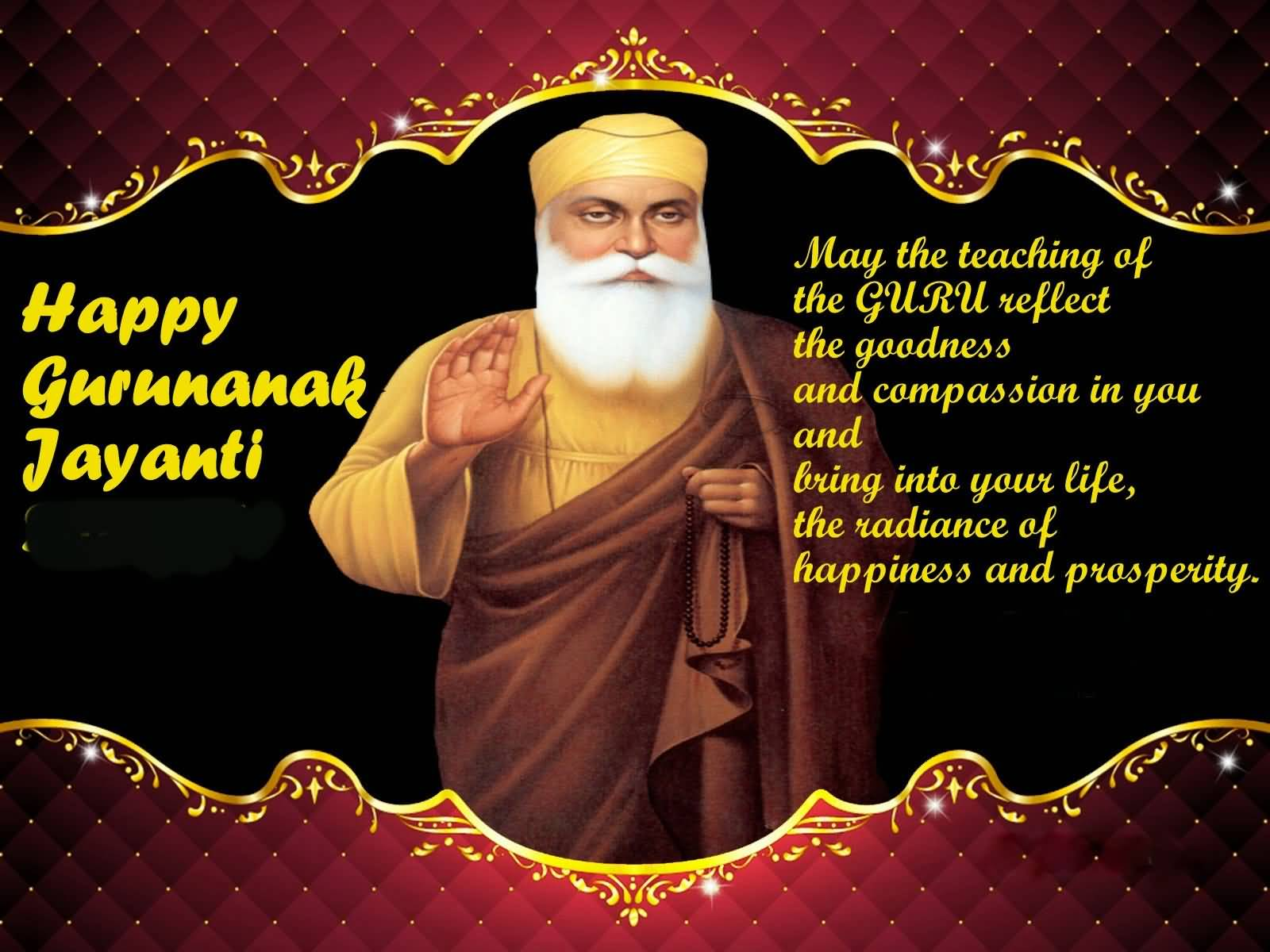 Gurpurab Messages