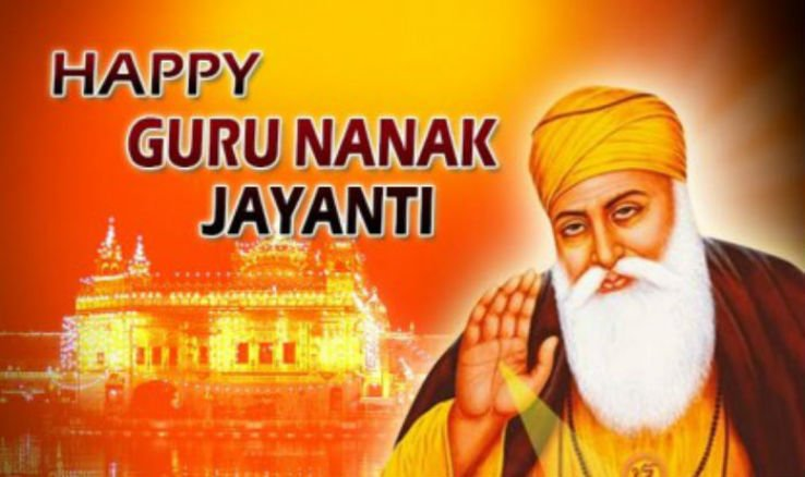 Guru Jayanti Photos
