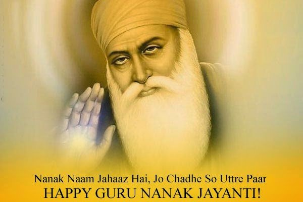 Guru Nanak Jayanthi Wishes For Instagram