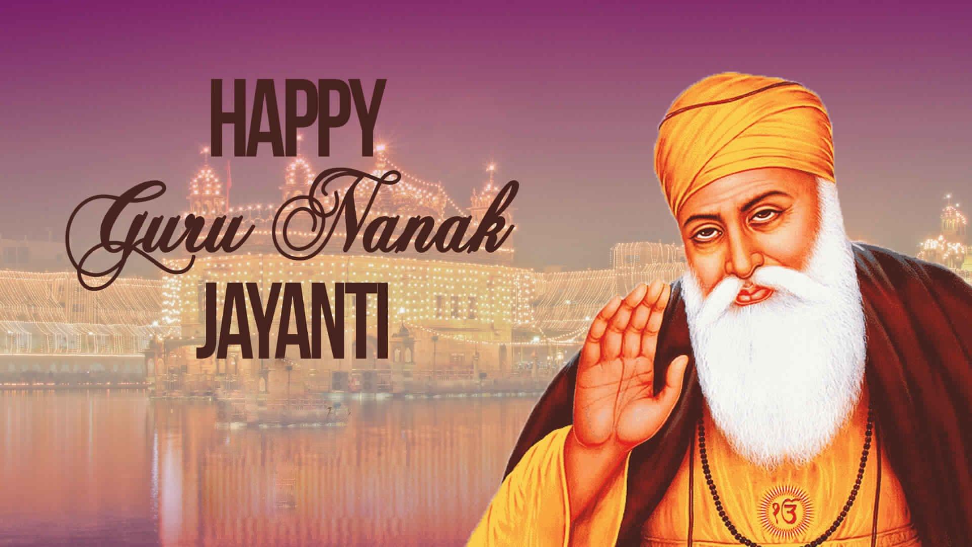 Guru Nanak Jayanthi Wishes SMS