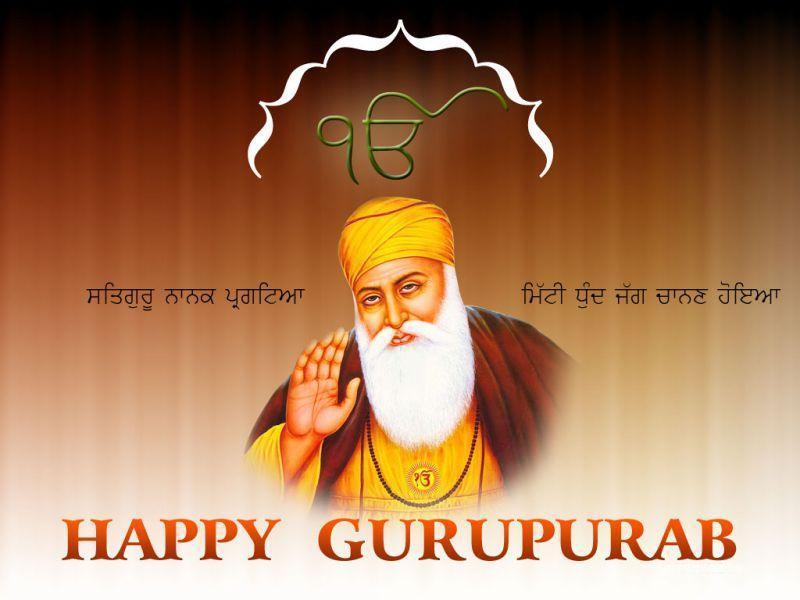 Guru Nanak Jayanti, Gurupurab Photos