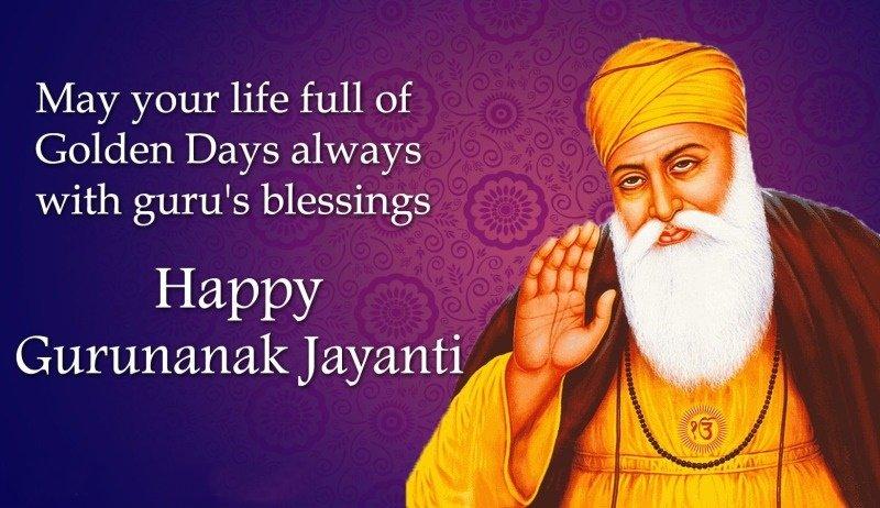 Guru Nanak Jayanti Text Wishes