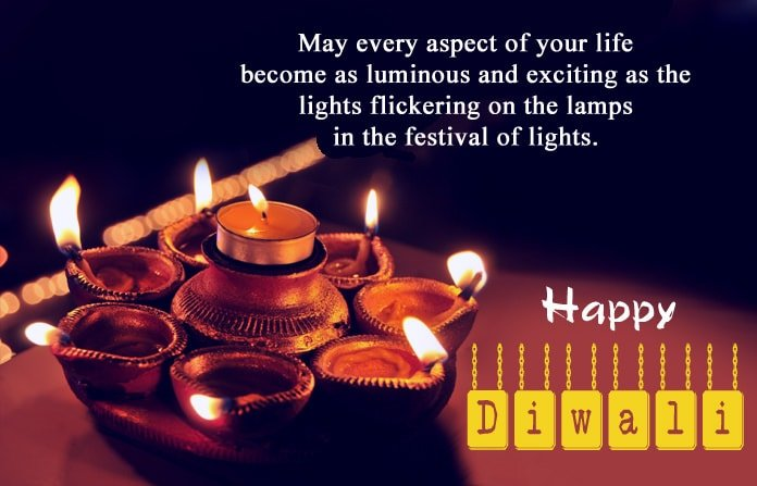 Diwali Quotes: 25 Happy Diwali Quotes 2020 with Images