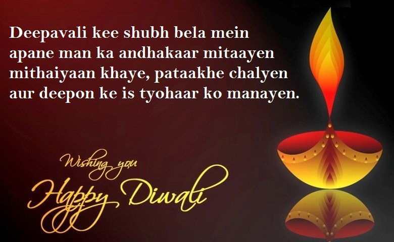 Happy Diwali 2019 Messages Wishes
