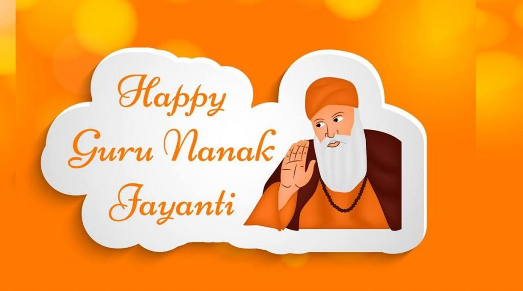 Happy Gurpurab Wishes Messages
