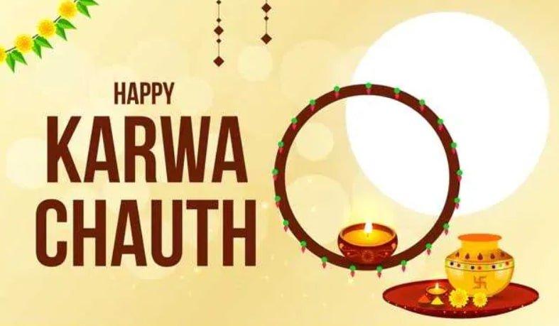 Happy Karva Chauth Wish