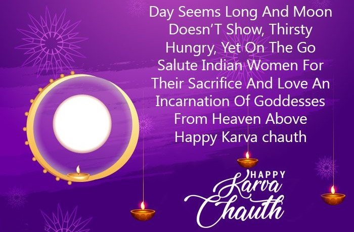 Happy Karwa Chauth Hindi Messages