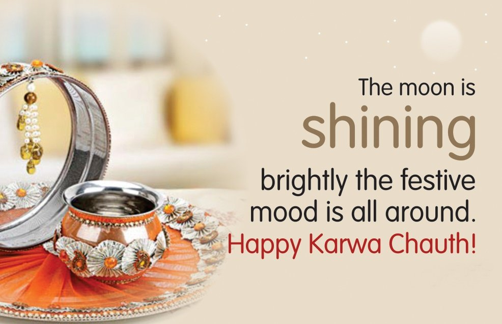 Happy Karwa Chauth Messages