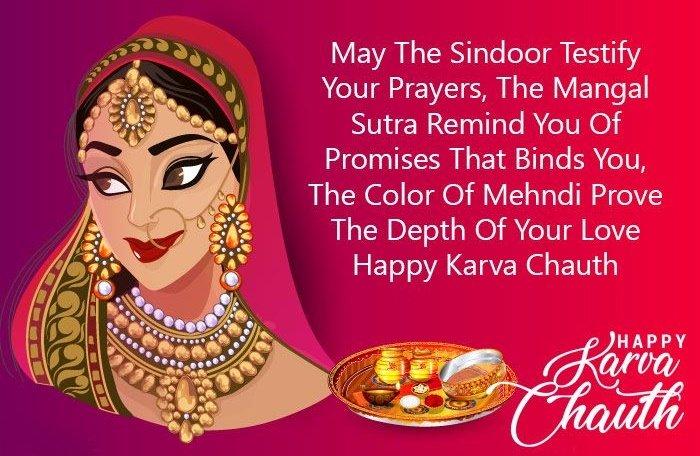 Happy Karwa Chauth Messages 2019