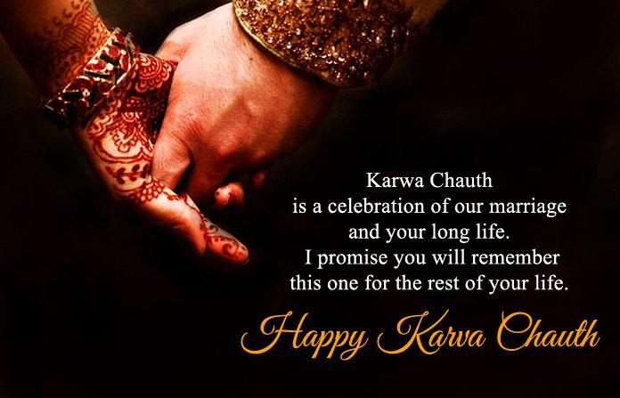 Happy Karwa Chauth Messages For Wife