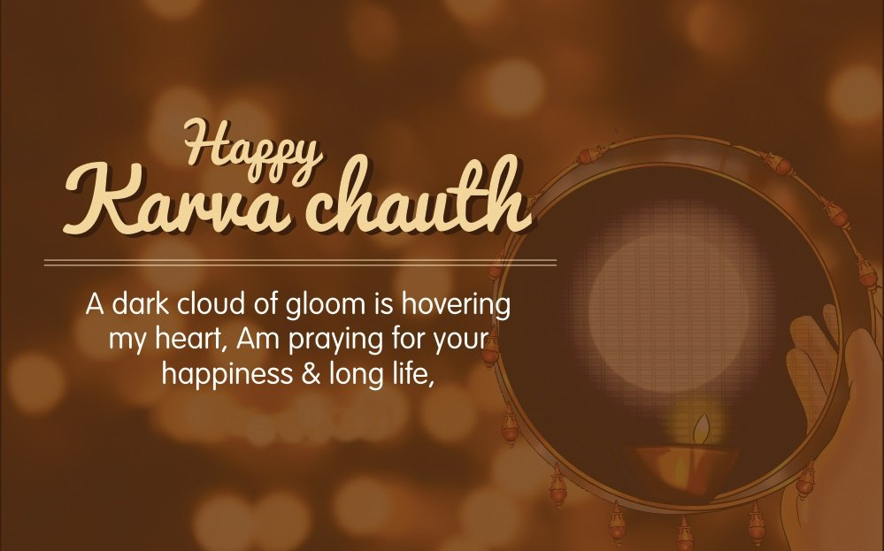 Happy Karwa Chauth Messages Greetings