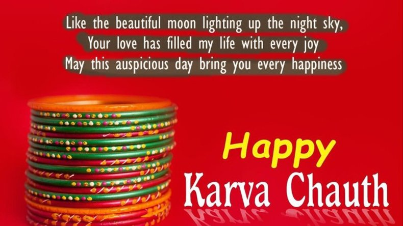 Happy Karwa Chauth Messages Wishes