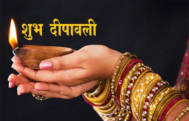 Hindi Shubh Diwali Wallpaper Hindi
