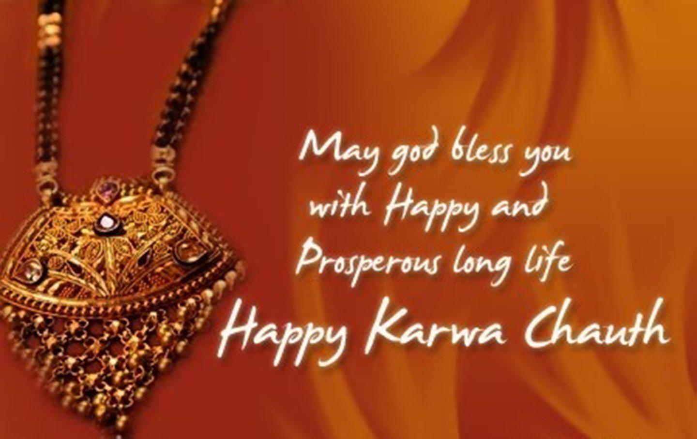 Karva Chauth Message Pics