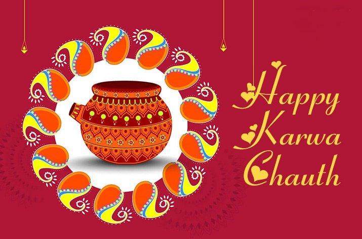 Karva Chauth Photos