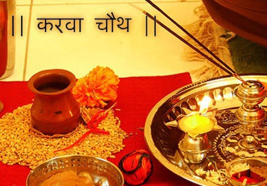 Karva Chauth Pics For Facebook