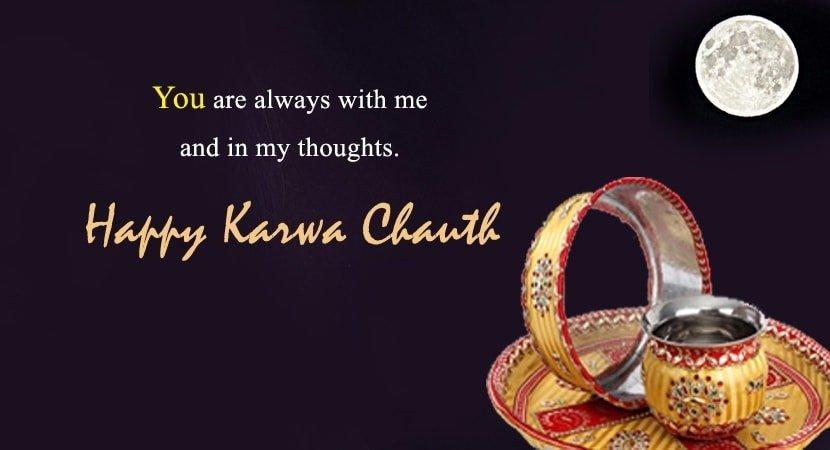 Karva Chauth Pics