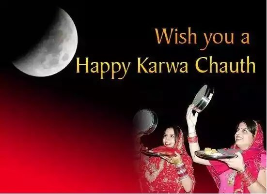 Karva Chauth Whatsapp Pics