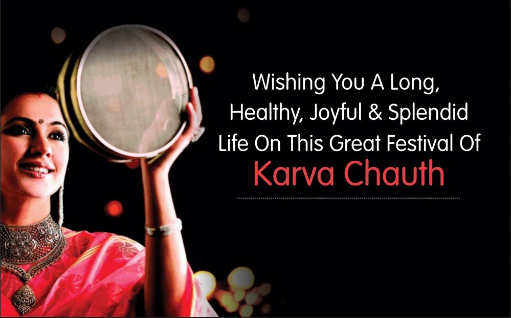 Karwa Chauth Images For Instagram