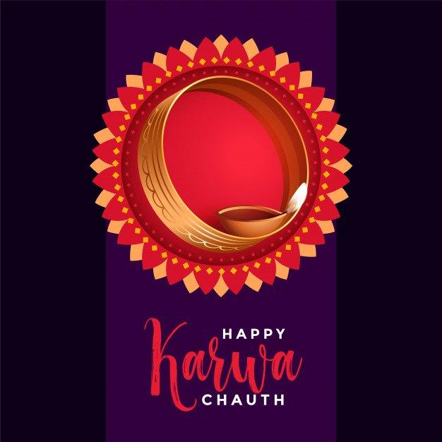 Karwa Chauth SMS