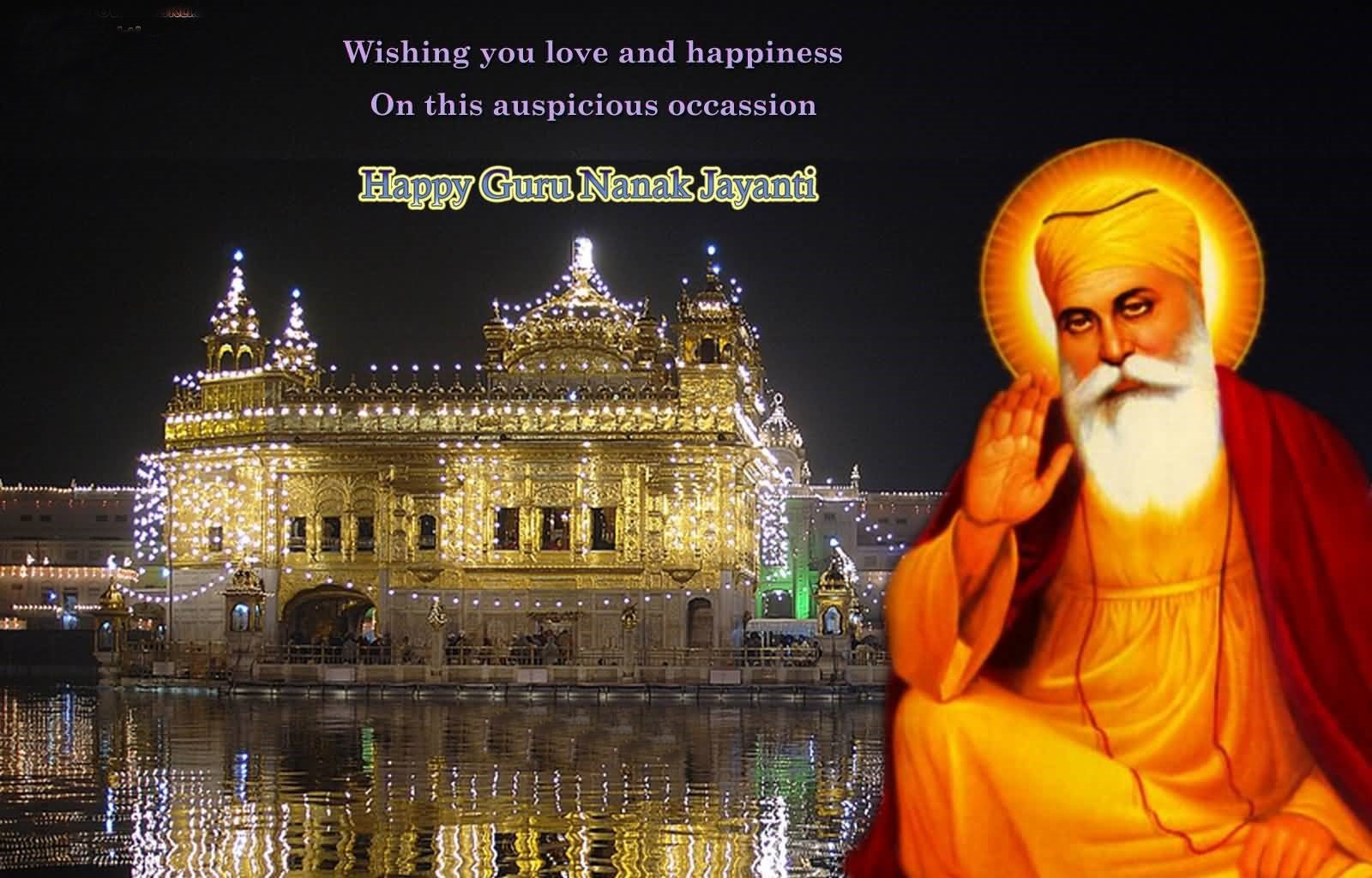 Latest Guru Nanak Jayanti Wishes