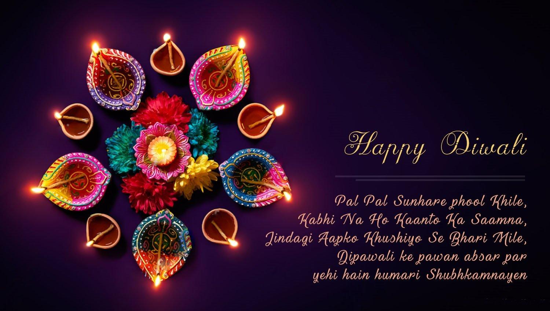 happy diwali english quotes