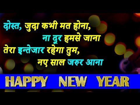 Happy New Year Text Images