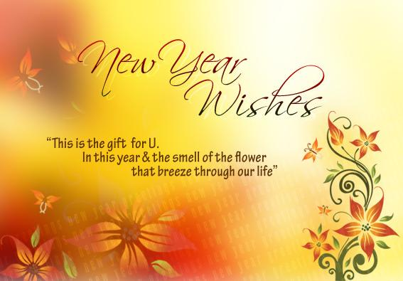 Happy Newyear Wallpapers