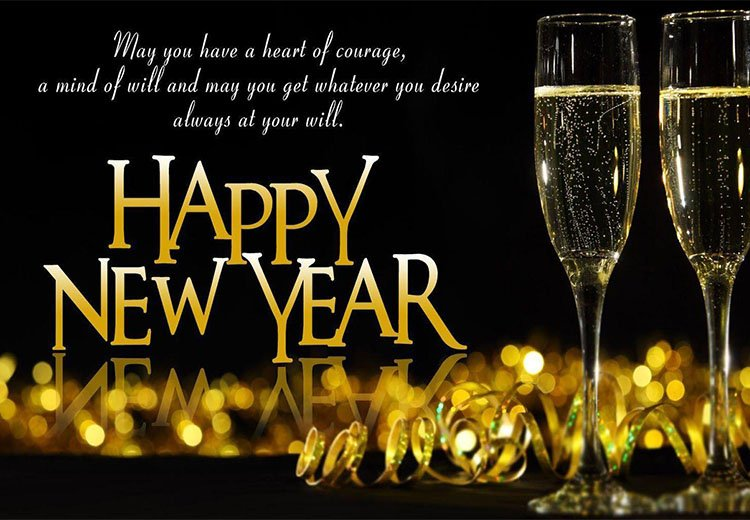 New Year Wishes To Coworkers