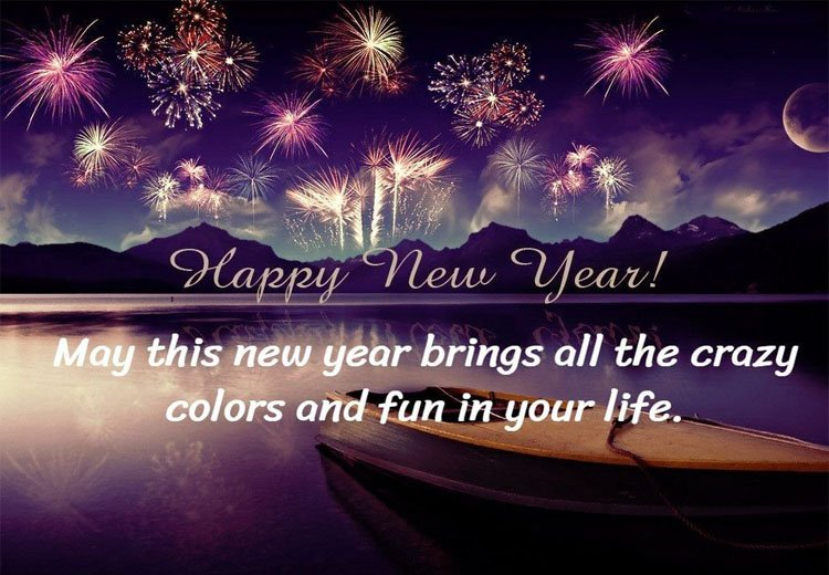 New Year Wishes To Dear Friend