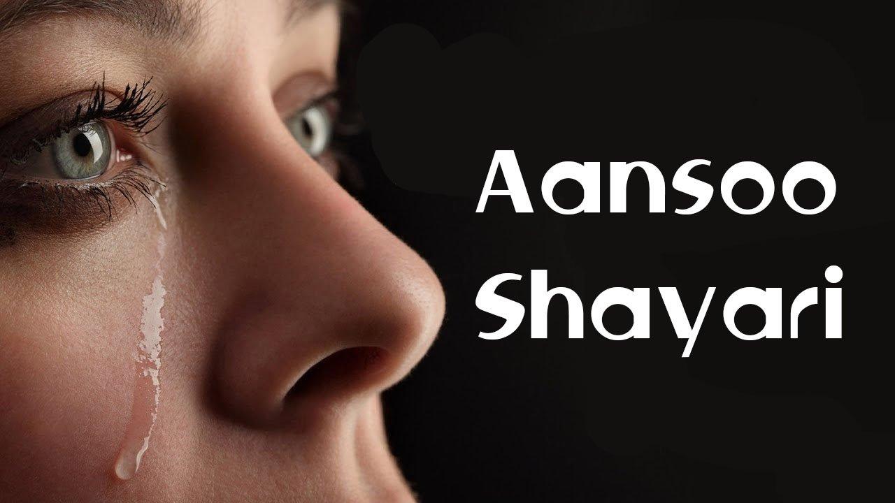 Aansoo Shayari