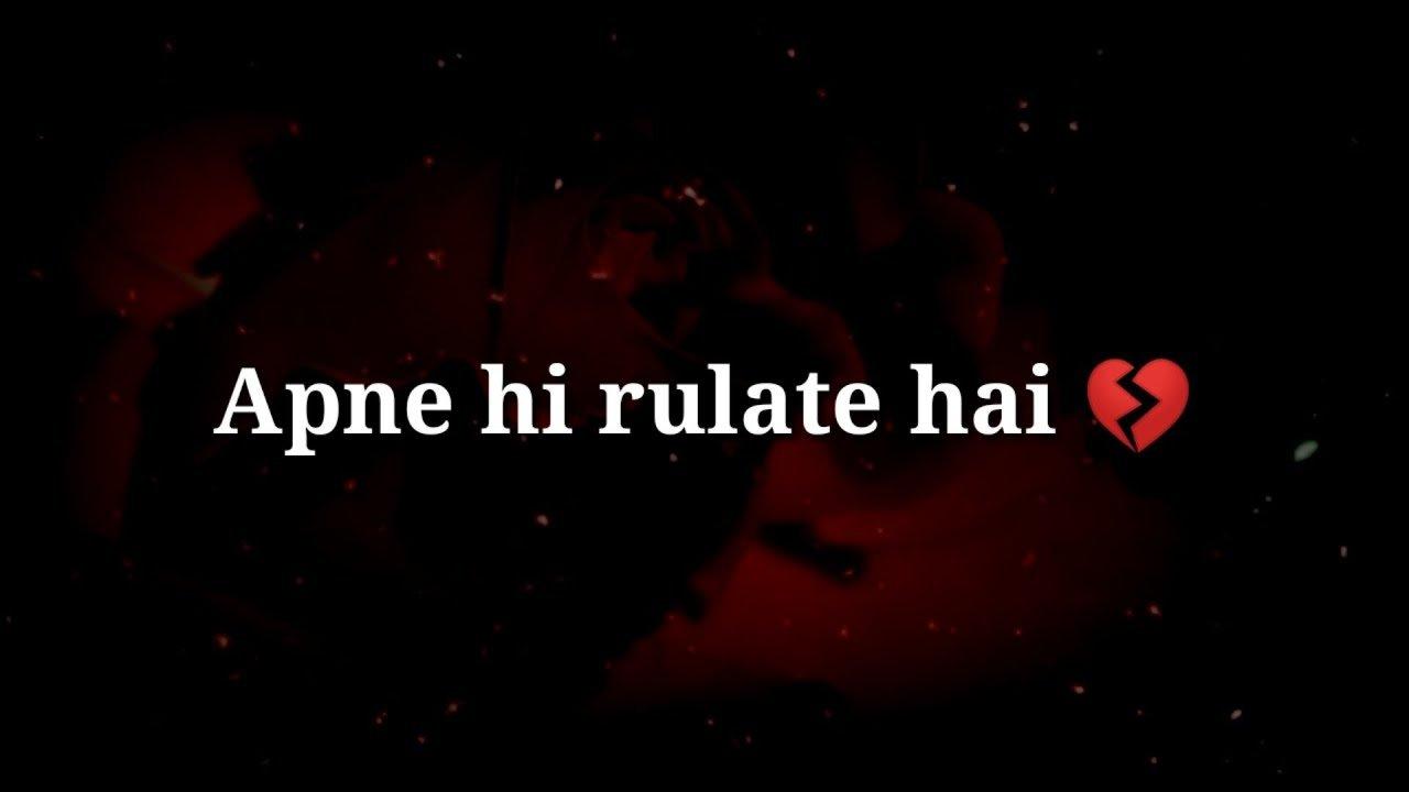 Apne Hi Rulate Hai