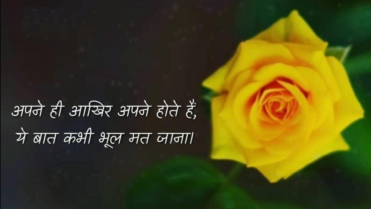 Apno Par Shayari