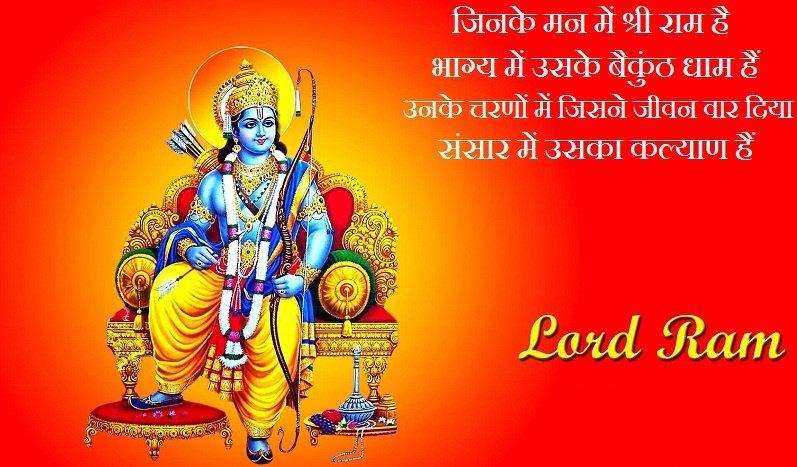 Bhakti Shayari God in Hindi