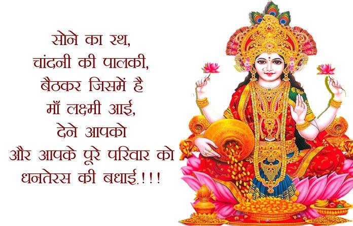 Bhakti Sms in Hindi