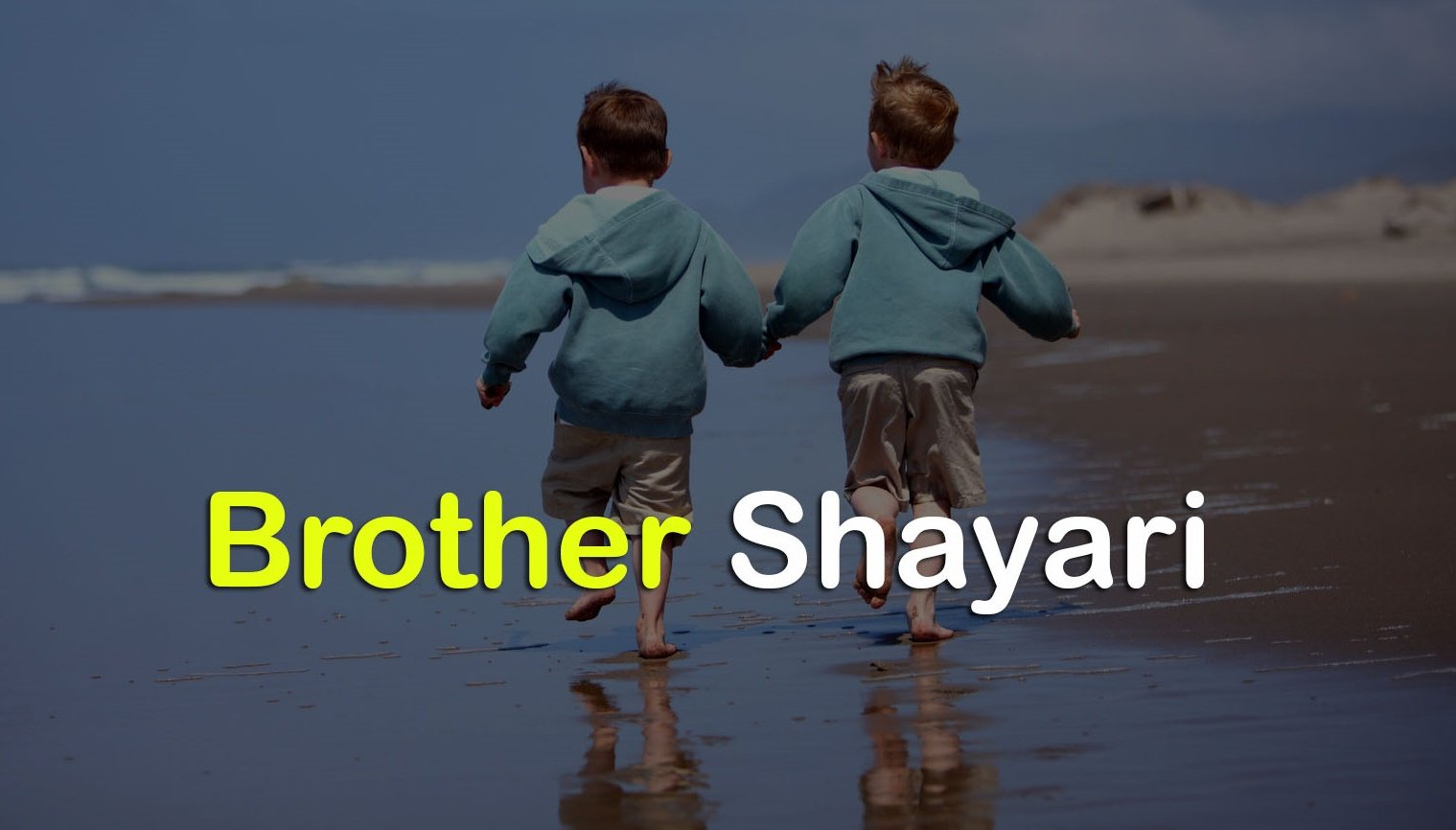 Brother to Brother Shayari