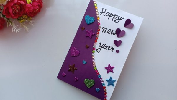 Download New Year Greeting Cards