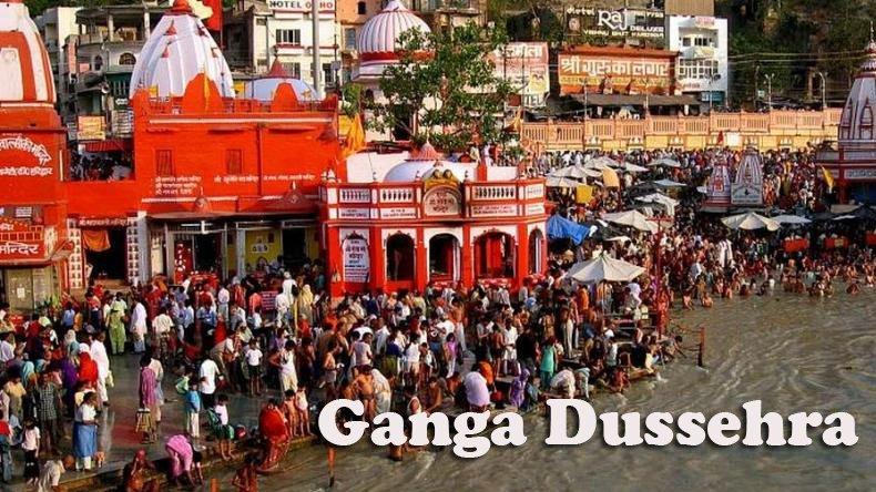 Ganga Snan Image