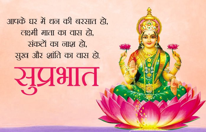 God Hindi Shayari