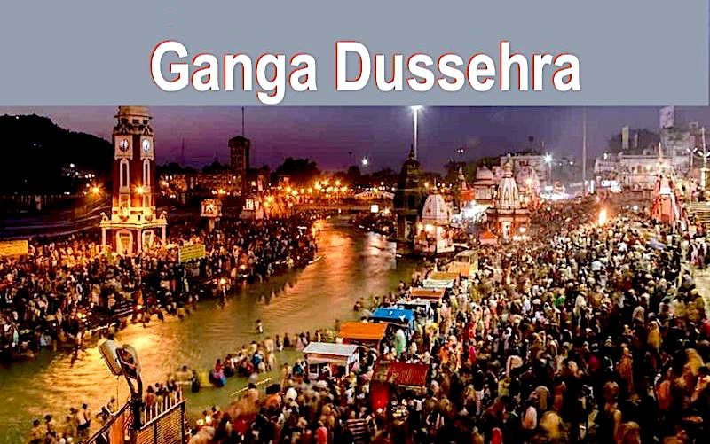 Happy Ganga Dashahara
